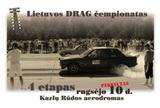 160_drag4_plakatas_p