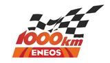 2015 Eneos 1000km