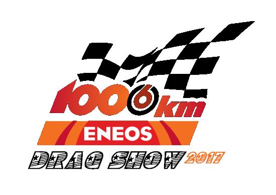 1006 Eneos lenktynes Drag Show 2017 logo 550